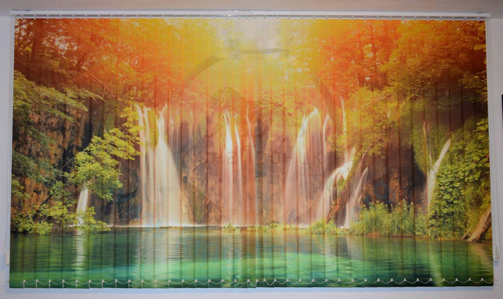 Вертикална фото щора - Водопади - Бургас!