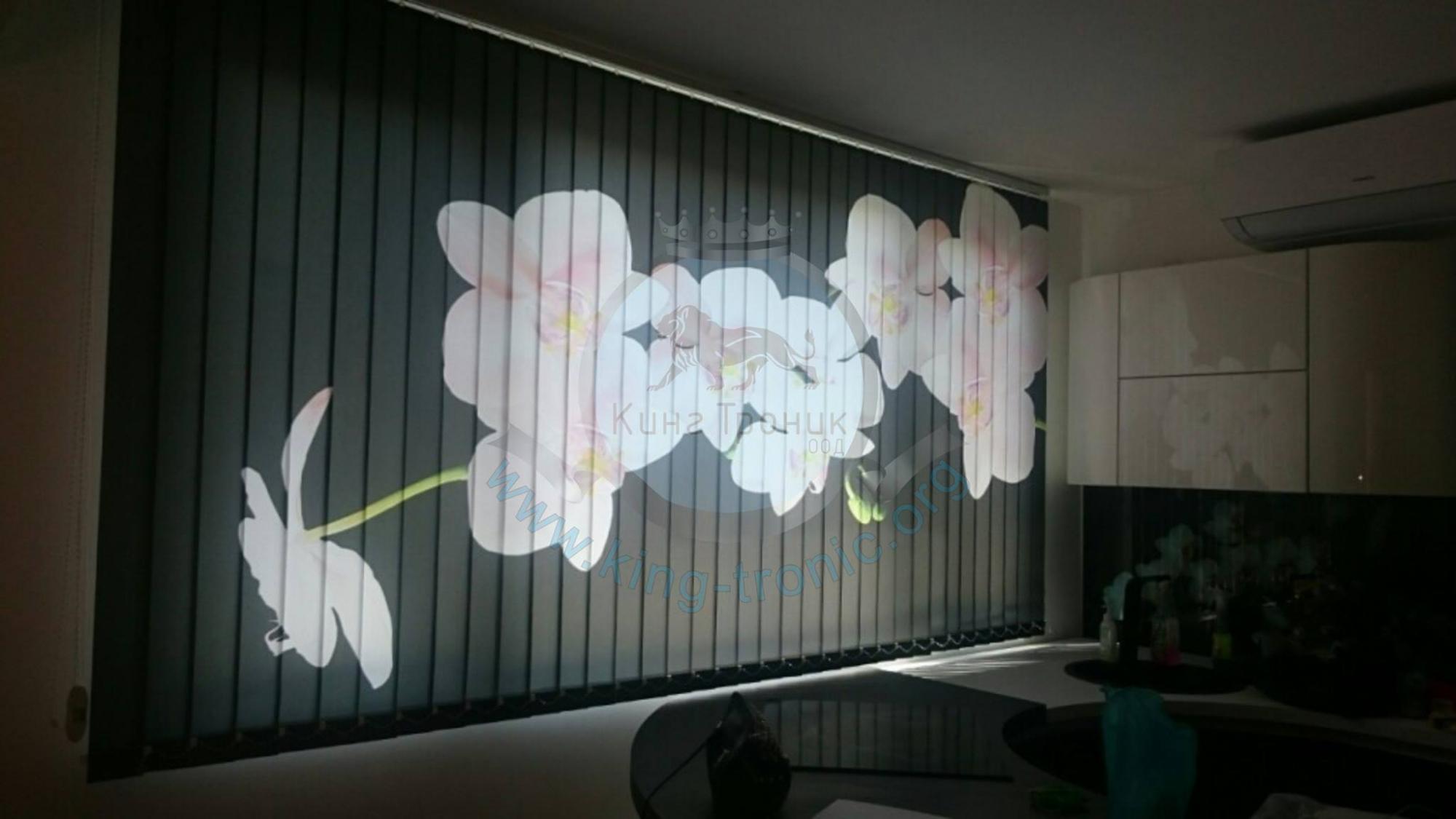 Вертикална фото щора -Индивидуален проект - Орхидеи - Бургас!