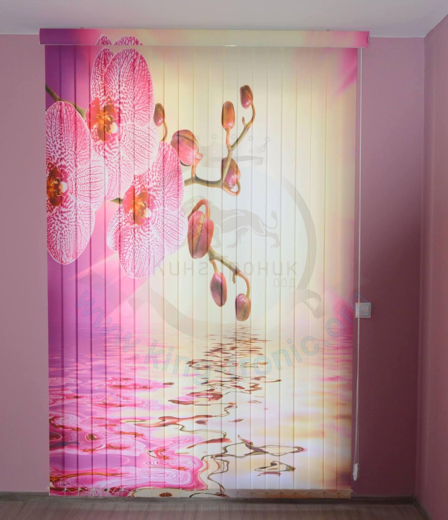 Вертикална фото щора -Индивидуален проект - Орхидеи Бургас!