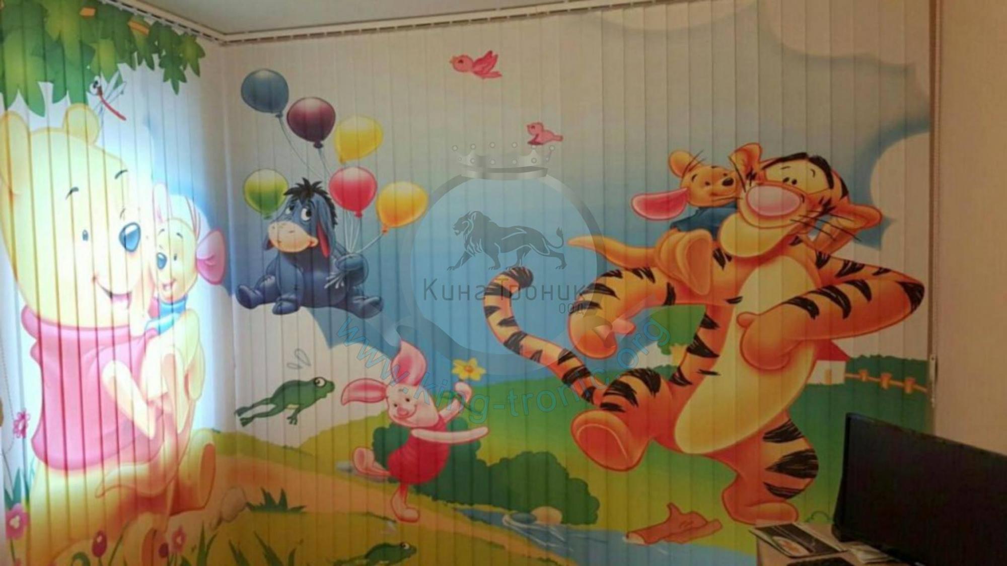 Вертикална фото щора - Детски - монтирана на ъгъл - Бургас!