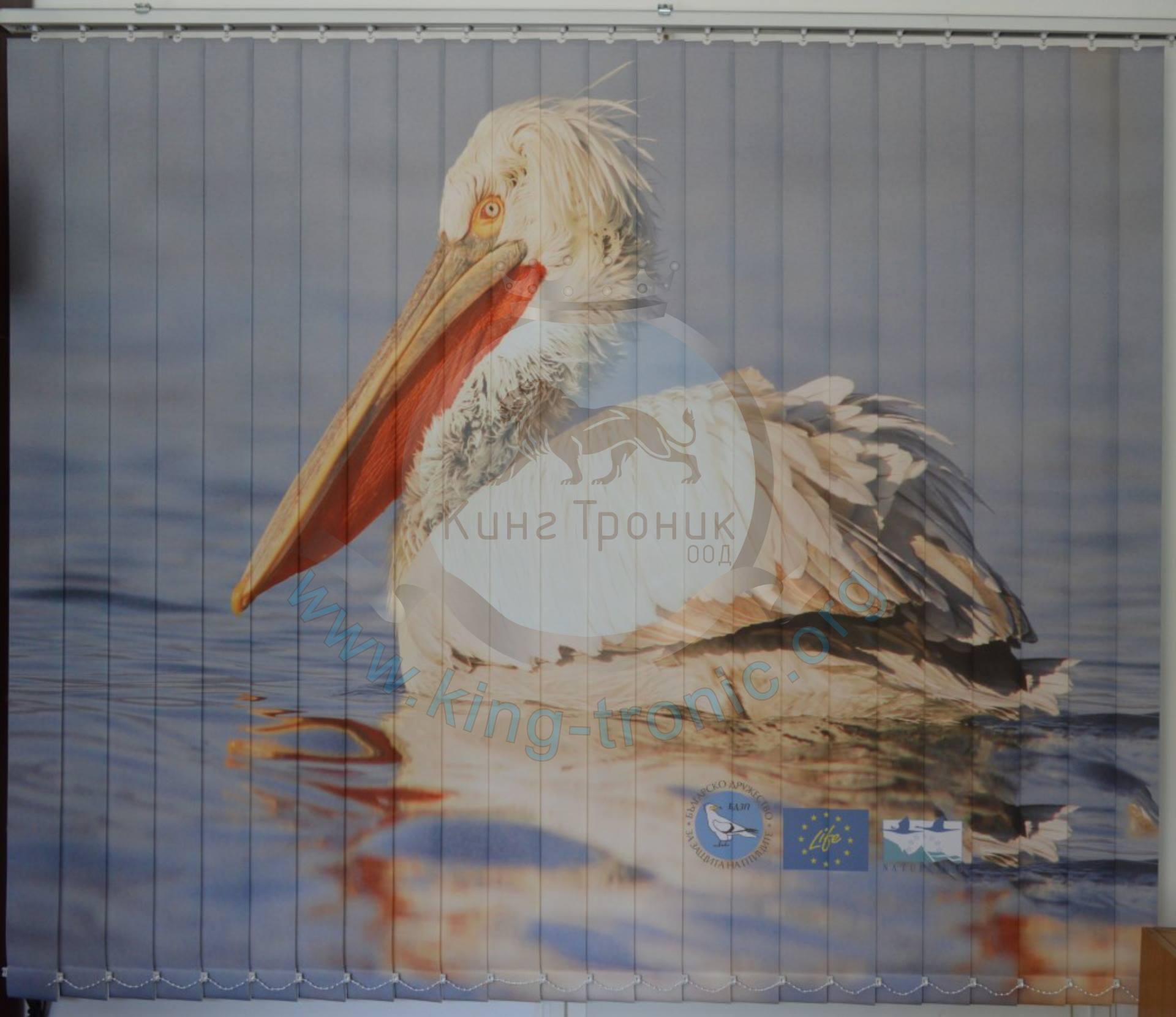 Вертикална фото щора - Индивидуален проект - Къдроглав пеликан - Бургас!