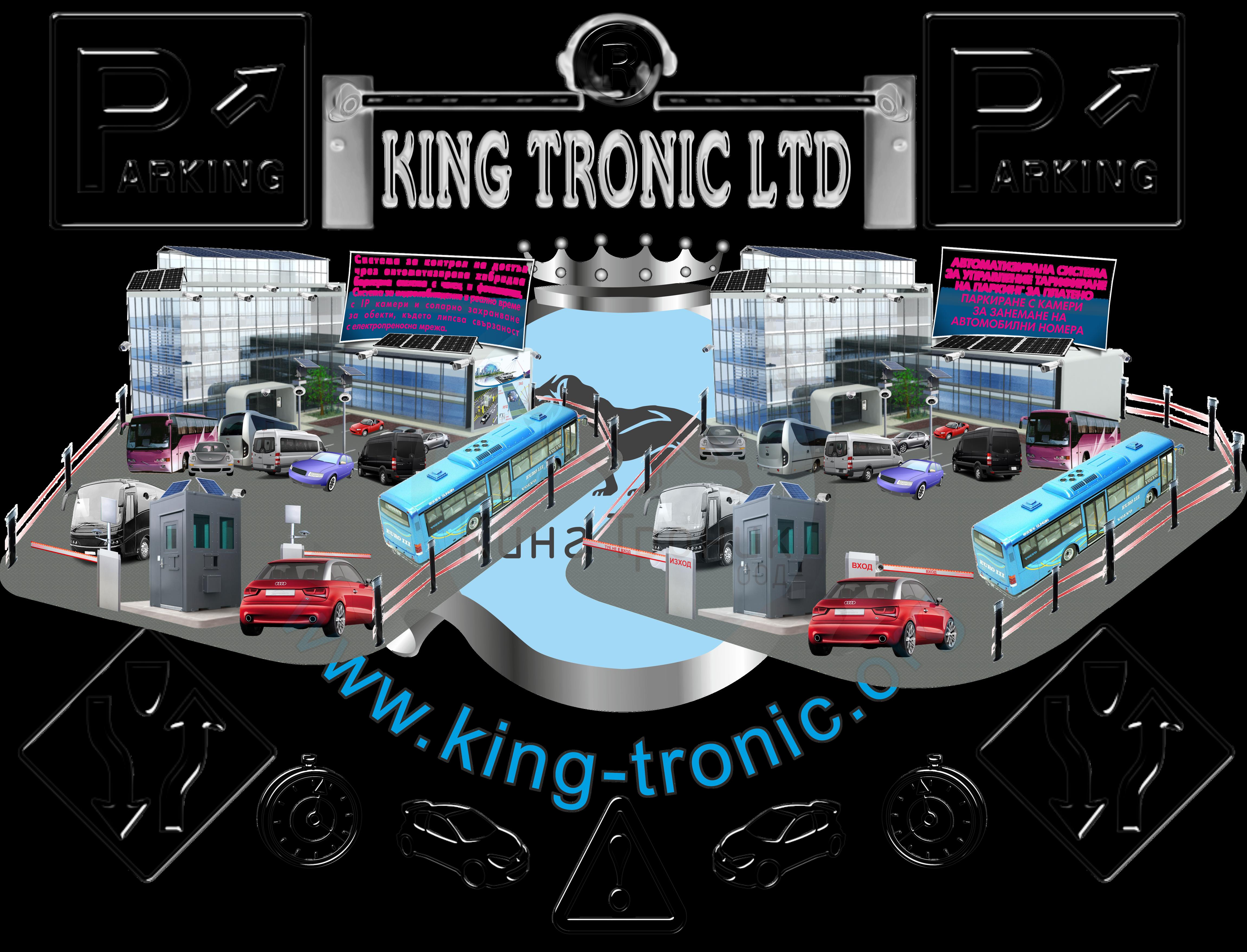 Екипа на Кинг Троник ООД разработва, изгражда, внедрява и поддържа системите за контрол на достъп в няколко направления, в зависимост от нуждите и изискванията на клиента и обекта, до който трябва да се ограничи достъпа на посетители или автомобили.