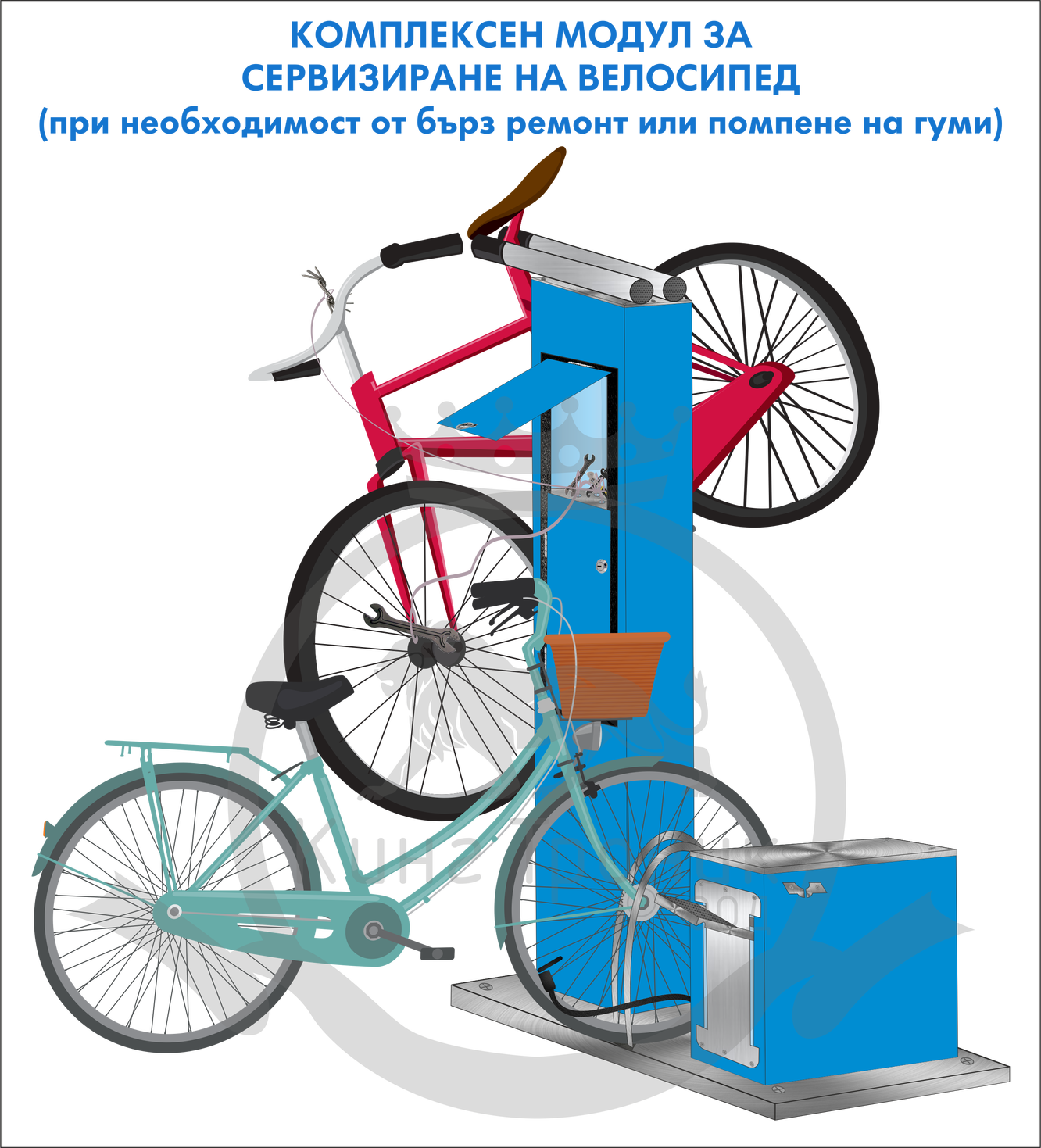 Комплексен модул за ремонтна велосипед и помпане на гуми