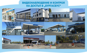 2) 2015-2016-video_-_kdrv_burgasbus