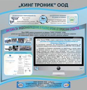 2015-2016-VIDEO